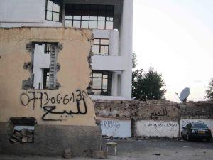 سطيف, الجزائر